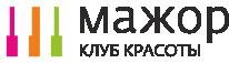 Мажор - клуб красоты в Иркутске